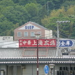 1498380 - 駅のホームから見える看板