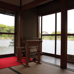 中島の御茶屋 -