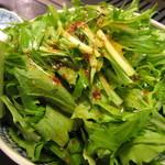 1498650 - 水菜のサラダ