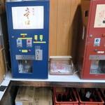 ニューカヤバ - アルコール自販機いろいろ③(各種100円)