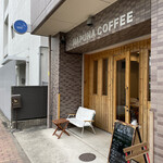 ハプナコーヒー - 店舗外観①