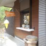 ル・ピック - ソフトクリーム売り場