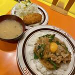 キッチンABC - オリエンタルライス(大盛り)セットA(カニクリームコロッケ)