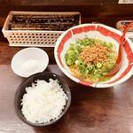 149813685 - サービス定食