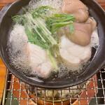 魚菜処 光悦 -