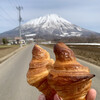 ブーランジェリー ジン - 料理写真:クロワッサンと羊蹄山