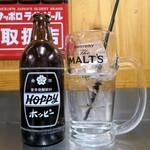 もつ焼大衆酒場つみき - ホッピーセット(ナカの量が素晴らしい♪)