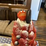 149823360 - 赤苺のストロベリーツリー/3,024円