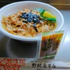 Nomurayahonten - 料理写真:
