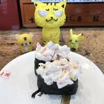 弥一 - 海鮮サラダ137円(税込)