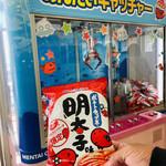 149838695 - ポテトチップス明太子味のめんたいキャッチャー!