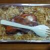 ティッカハウス - 料理写真:ビリヤニ大盛り・タンドリーチキン