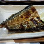 魚忠 - (日替わり定食の)さんま開き