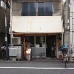 麺家 近 -
