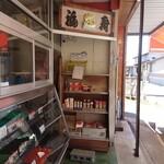 寺門肉店 - 内観写真:店頭の様子