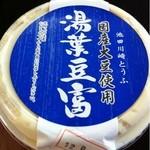 川崎商店 - 甘くて濃厚で食感が◎