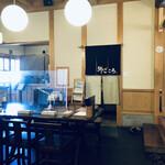 手打ち蕎麦・うどん 郷ごころ - 店内テーブル