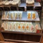&CAFE - フルーツサンドちゃんが色々ありますよ!