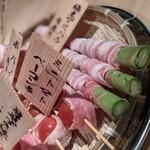 ともあき丸 - 野菜巻き