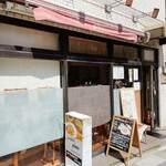 pino - 浦和の街なかの店舗