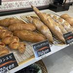 焼きたてパン屋JiJi -