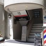 149859081 - 広尾商店街