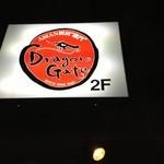 ドラゴンゲート -