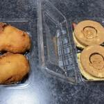 高市青果店 - 料理写真:いもてん(さつまてん)、オランダ焼き