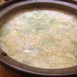 海食亭 むつわん - 2000円コース、⑦鍋物を〆のおじやに!