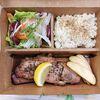 フレスガッセ - 料理写真:ハムステーキ定食・テイクアウト 1,300円(フレスガッセ)