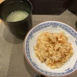 輪久 - 桜海老と京あげの炊き込みご飯