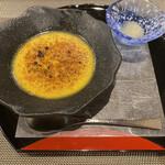 輪久 - パルメザン風味のブリュレ