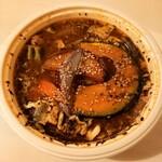 アジアンスープカリー べす - チキン野菜(辛さ6.5)テイクアウト 1276円