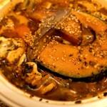 アジアンスープカリー べす - 野菜たっぷり