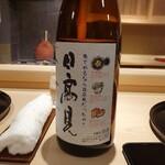 Higuchi -