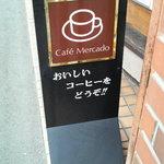 カフェメルカード - 看板
