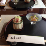 末木 - 料理写真: