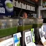 増田園総本店 - 3つのお茶が並んでます