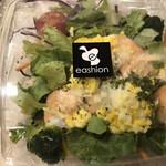 イーション - 海老とアボカドのタルタルサラダ