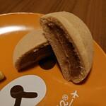 菓匠三全 - 萩の調