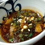 麺鮮醤油房 周月 - つけ汁