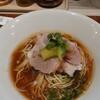 つくばらーめん 鬼者語 - 料理写真:米麹と唐辛子