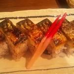 Hinata - 焼き鯖棒寿司