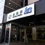 キリンシティ 盛岡店 -