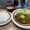 キッチンABC - 料理写真: