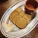 Shinjukuomoideyokochougyuutaniroha - いぶりがっこクリームチーズ