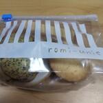 Maison romi-unie - クッキー色々