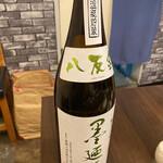 日本酒商店 YODARE - 墨廼江 純米吟醸 「八反錦」(宮城県石巻市)  使用米、八反錦55%  酒度+4  酸度1.5 八反錦を使用、気品ある香りと芳醇な風味。キレのよい味わいながら、しっかりと味がのってる極上酒。