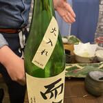 日本酒商店 YODARE - 2004年に登場した「而今」。6代目を継ぐ杜氏の大西唯克は、注目度ナンバーワンのスター杜氏。精緻な設計と検証を繰りかえし繊細な日本酒を産む。クリアでフルーティな飲み口と、爽やかな酸味が調和し、絶品。