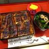 さし汐 - 料理写真:うな重(竹)